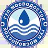 "ГУП ""Мосводосток"""